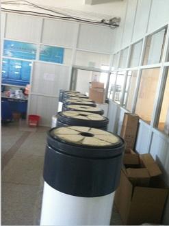 membrane-ultrafiltrasi-material